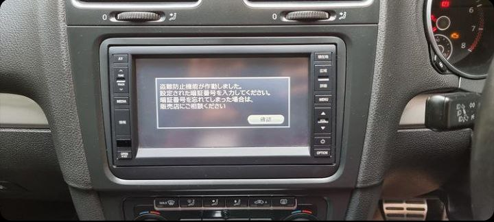 Stock car radio -Language barrier is one of the main reasons people change their stock radios