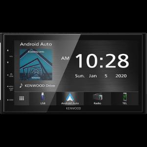 DMX5020S Digital Multimedia Receiver